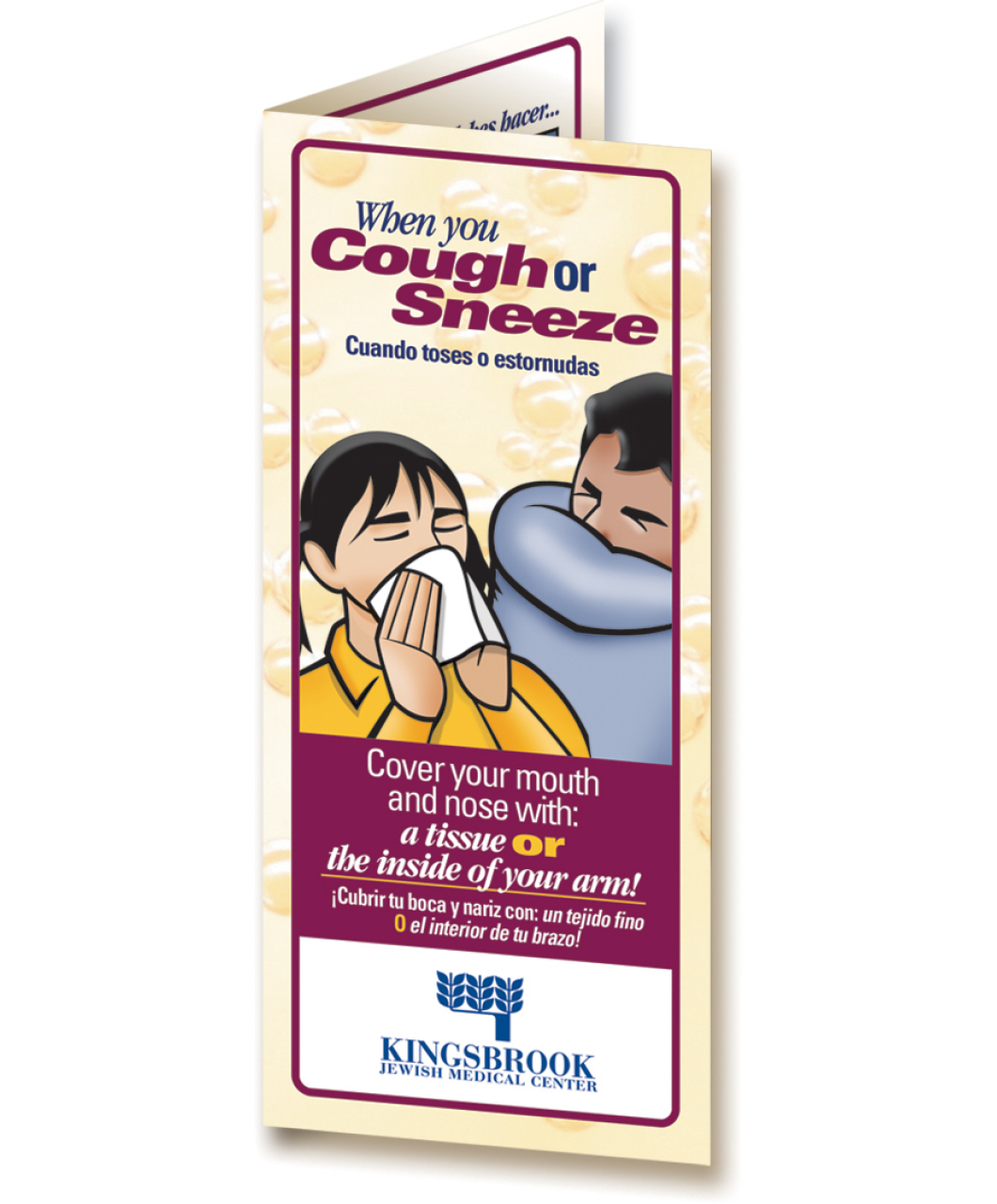 cover your cough brochure stock brochure